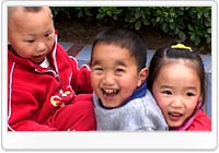 ibc_china_children_play.jpg