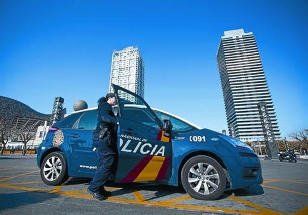 Tramites ante el cuerpo nacional de policia en la provincia de barcelona sbr abogados - Oficina policia nacional ...